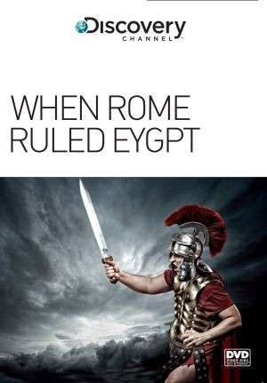 when_rome_ruled_egypt_-_grdc8812