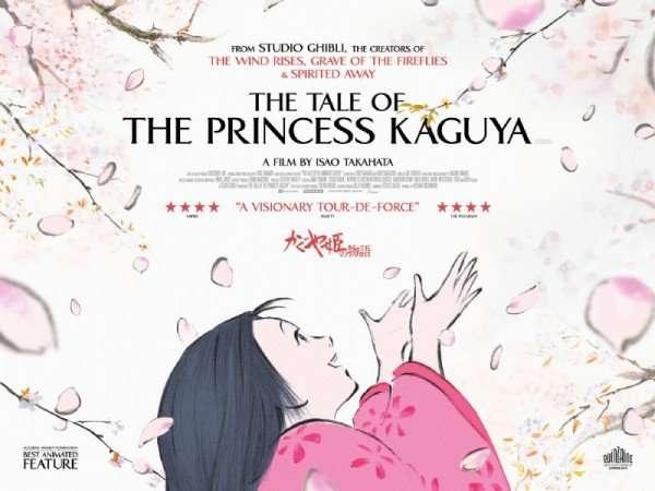 The-Tale-of-the-Princess-Kaguya-600×450